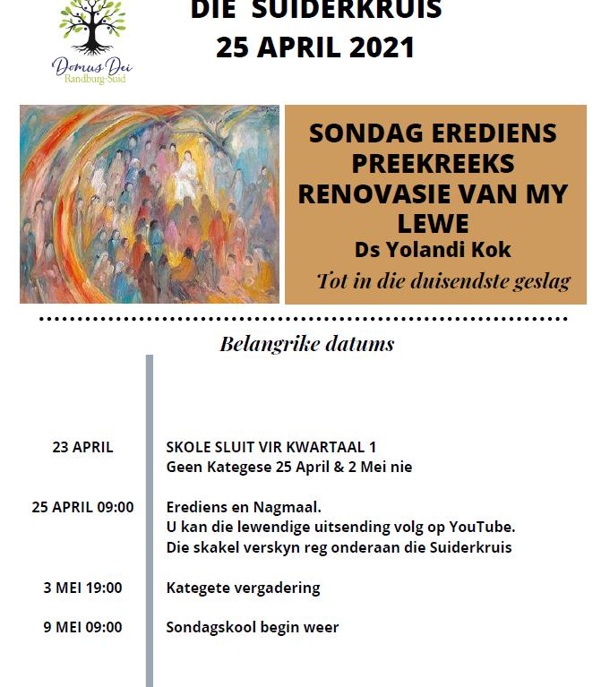 25 April 2021